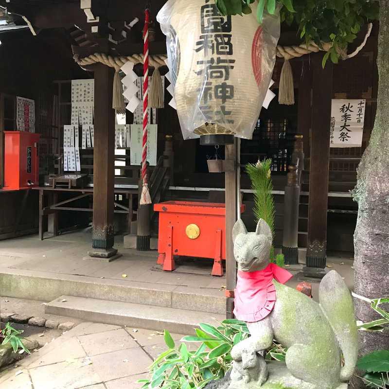Hanazono Inari-jinja Shrine