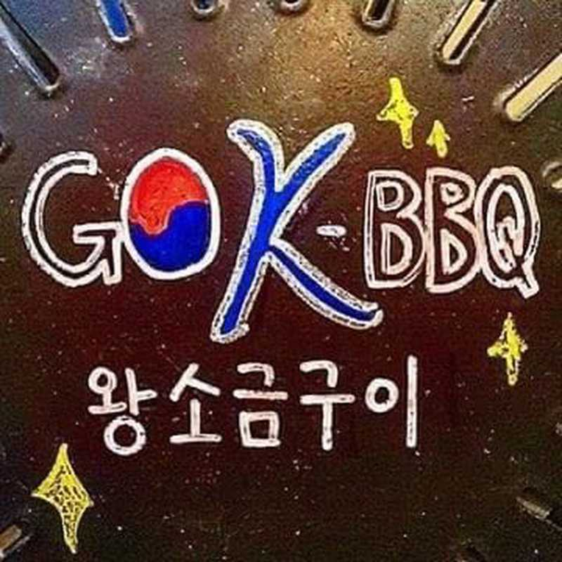 Go K BBQ - Bukit Timah Plaza 고케이 비비큐
