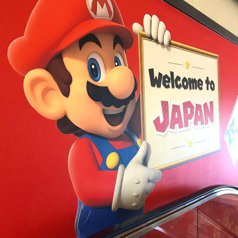 Tokyo Narita Airport (NRT)