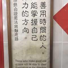 Concubine Lane Tau Fu Fa 鼎丰潮州豆腐花