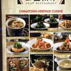 Soup Restaurant - Holland Village / 三盅兩件   Travel Photos, Ratings & Other Practical Information
