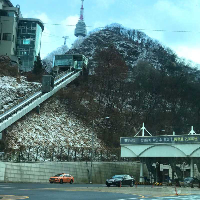 Place / Tourist Attraction: Namsan (Hoehyeon-dong, South Korea)