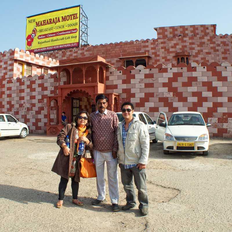 New Maharaja Motel