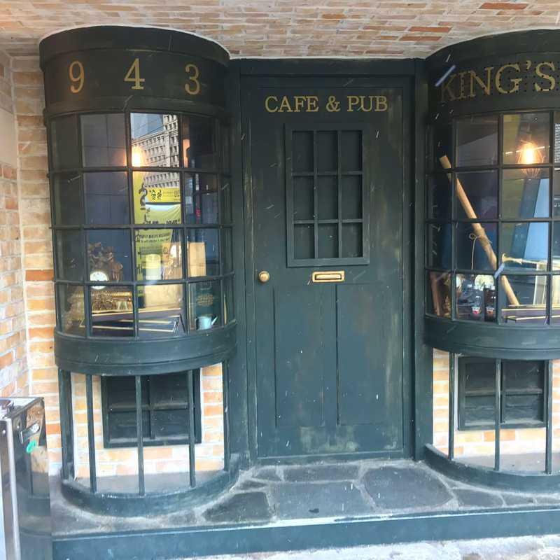 King's Cross Harry Potter Cafe