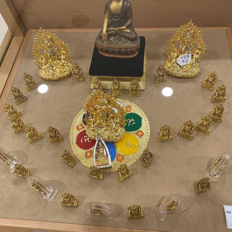 Karma Kagyud Buddhist Centre