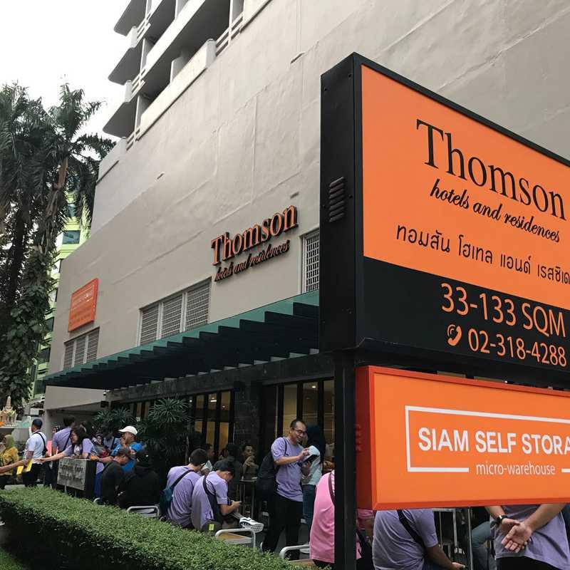 Thomson Hotel Huamark BANGKOK