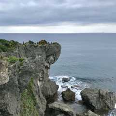 Cape Manzamo - Real Photos by Real Travelers