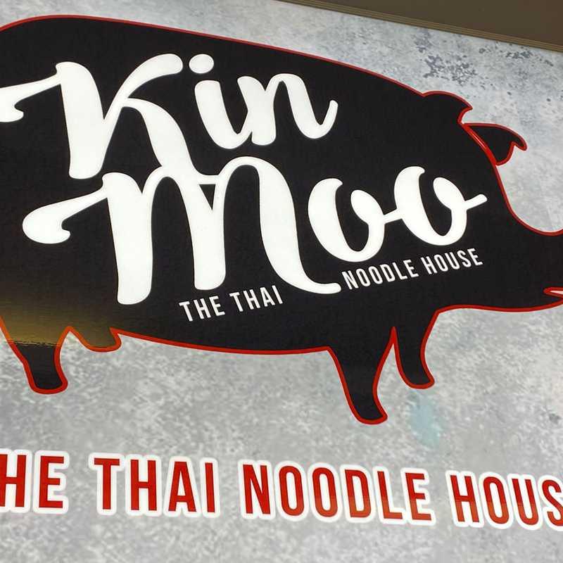 Kin Moo @ Toa Payoh