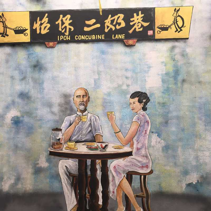 Trip Blog Post by @ASHIYK: IPOH FAMOUS CONCUBINE LANE 2019 | 1 day in Apr (itinerary, map & gallery)