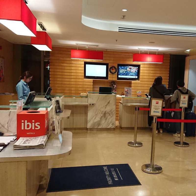Ibis Hotel Sheung Wan