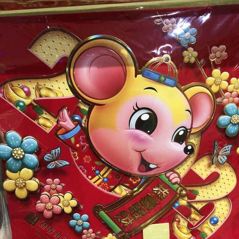 KUNG HEI FATT CHOI // YEAR OF THE RAT ❤️❤️