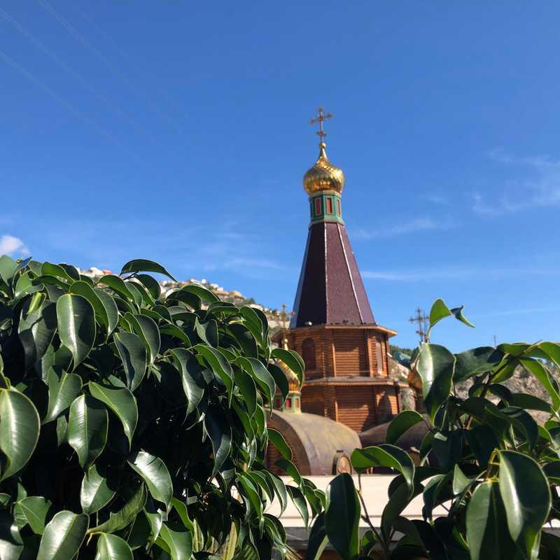 Iglesia Ortodoxa Rusa San Miguel Arcangel Altea