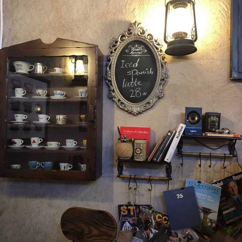 Coffee Museum
