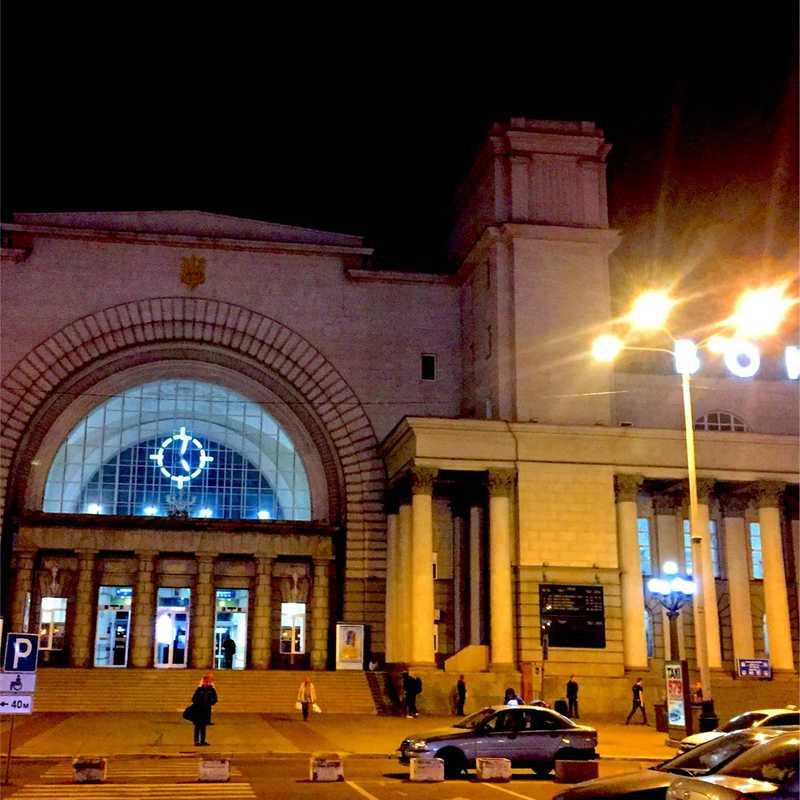 вокзал Днепр-Главный
