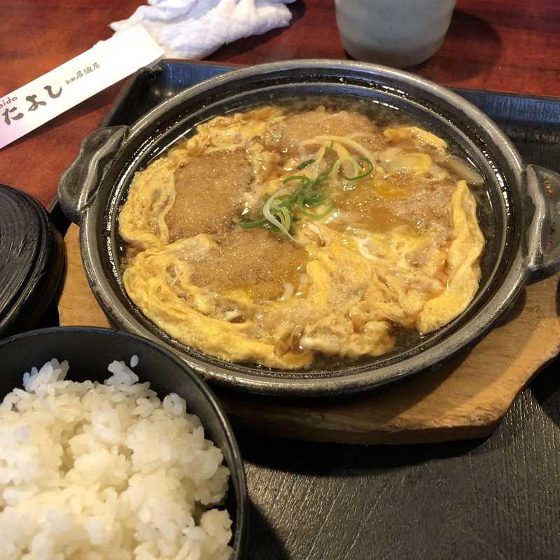 Hachimaruhachi