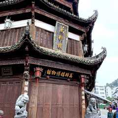 Old Street Tunxi / 屯溪老街