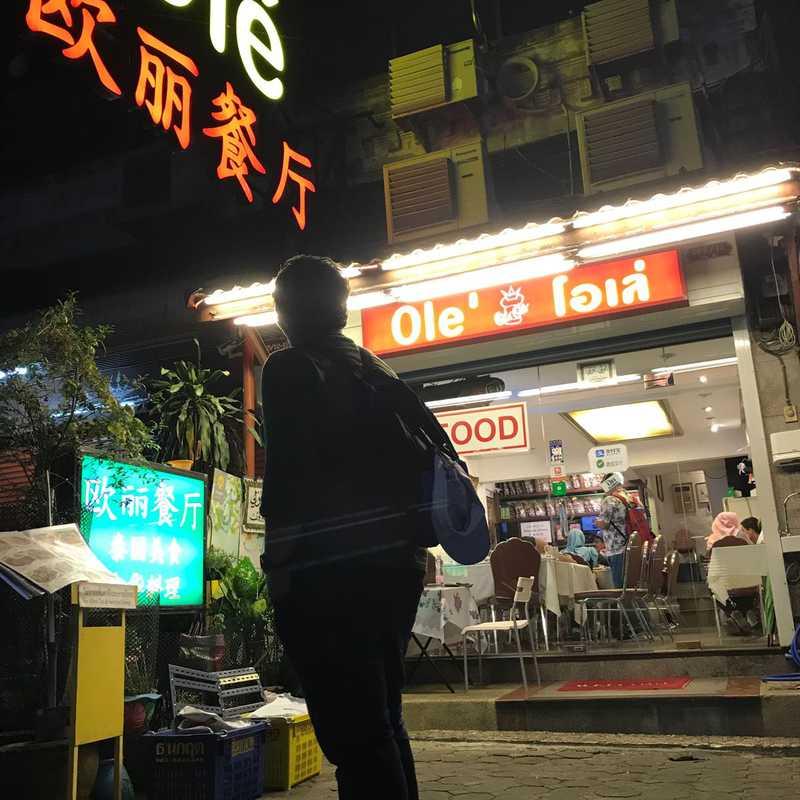 Ole Restaurant