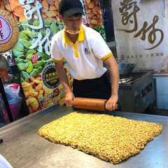 Taiwan - Selected Hoptale Photos