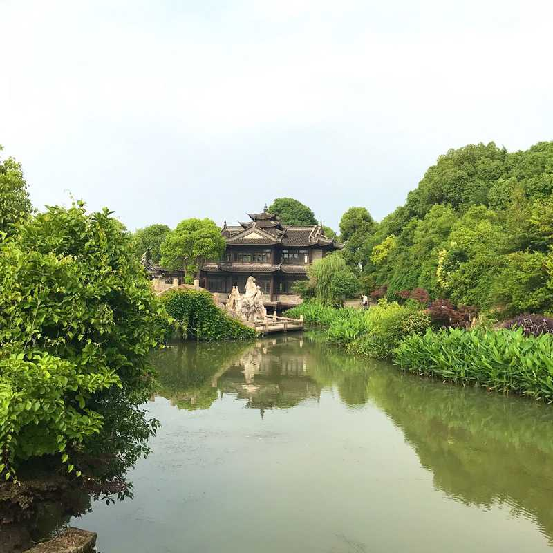 Water Temple Museum