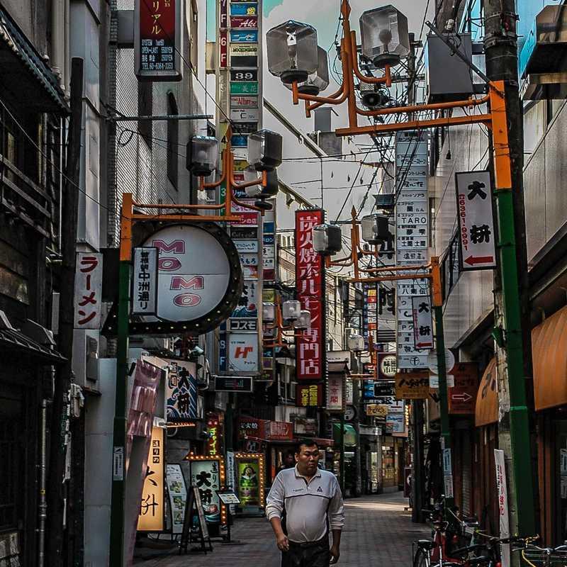 Osaka - Hoptale's Destination Guide