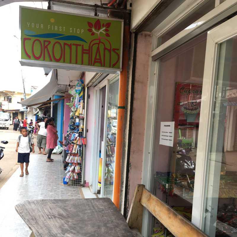 Corinthian's