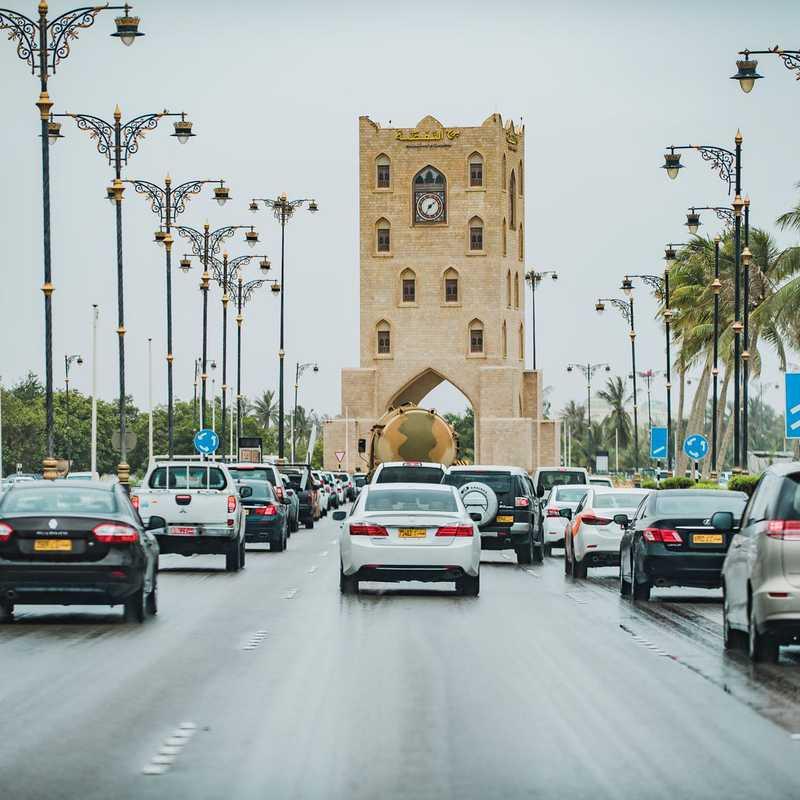 Al-Nahdah Tower