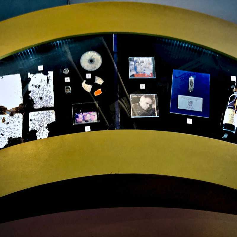 Madatech — Israel National Museum of Science, Technology and Space