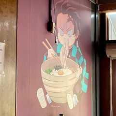 Pho King Awesome Sake & Noodle Bar