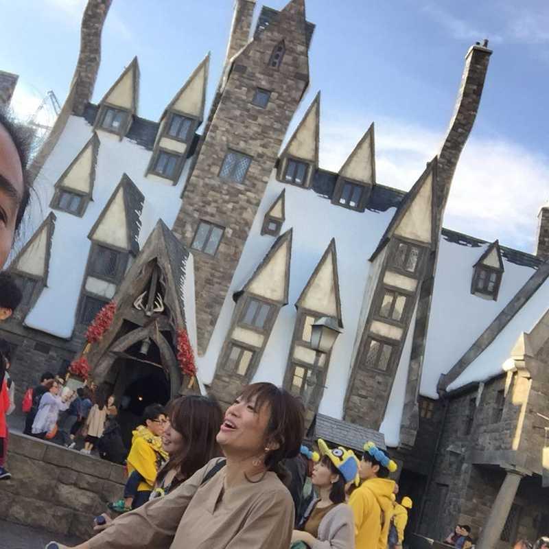 The Wizarding World of Harry Potter Osaka