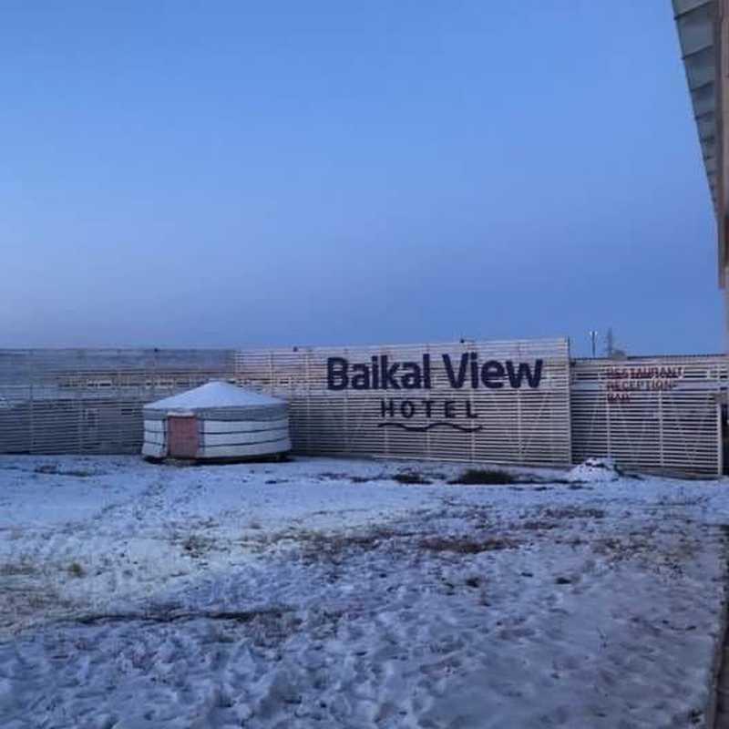 Baikal North Sea