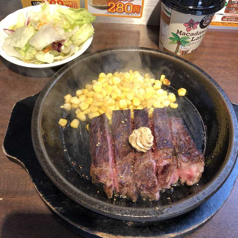 Ikinari! Steak