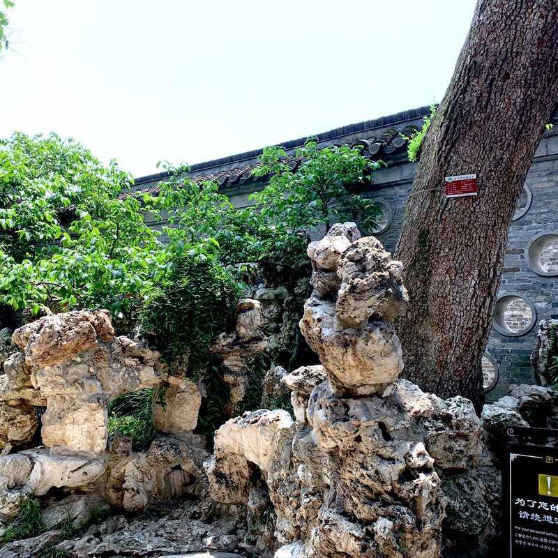 Yangzhou Buddhism Culture Park