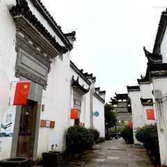Hu Bian Cun, Tunxi District