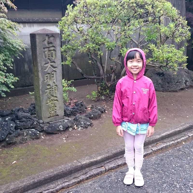 Tennōji Temple