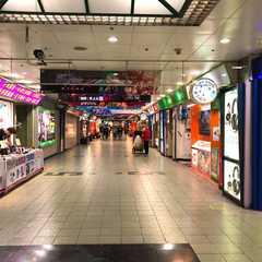Taipei City Mall / 台北地下街