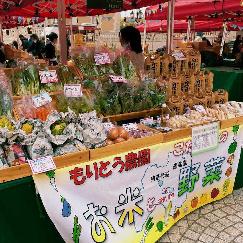 Yebisu Sunday Farmers' Market