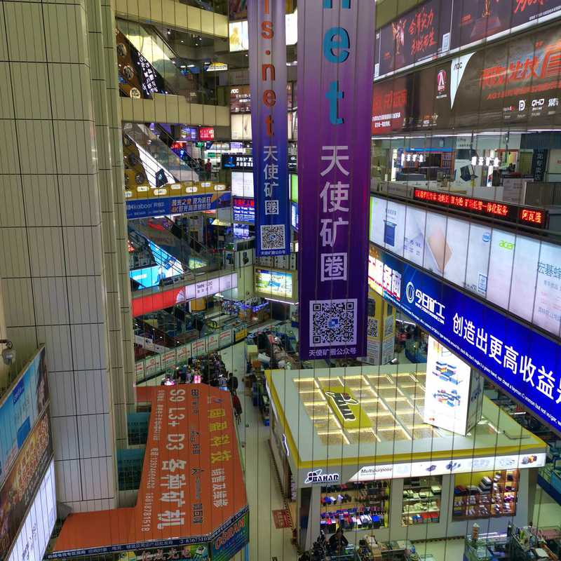 Shenzhen SEG Electronics Market Aifa Exhibition And Marketing Department