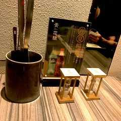 Qinghuajiao Hot Pot (Zhongshan) / 青花驕麻辣鍋(中山北店)   Travel Photos, Ratings & Other Practical Information
