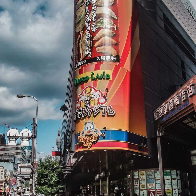 Umeda, Kita Ward