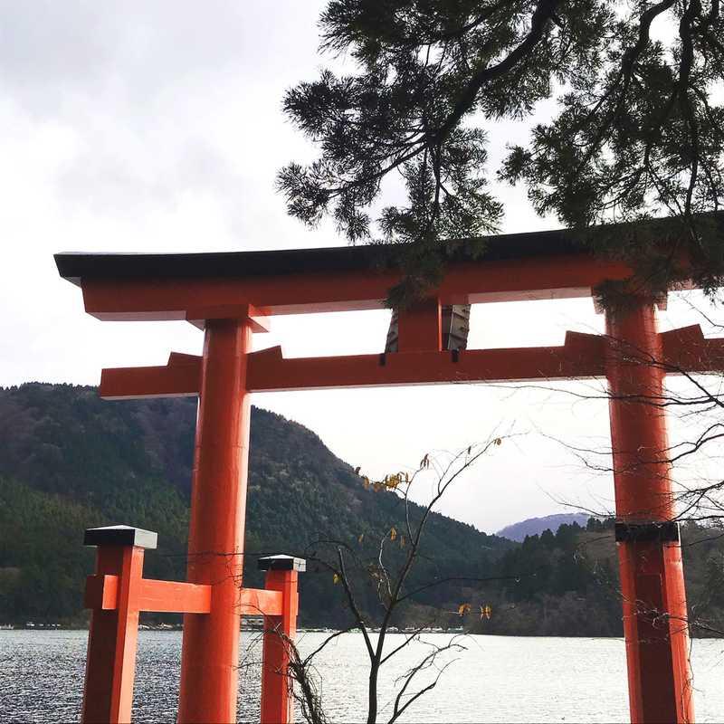 Templo Hakone