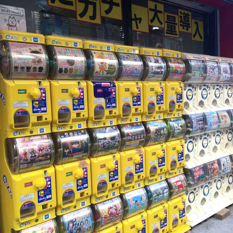 Osaka Nipponbashi Denden Town