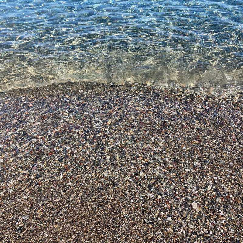 Sivrice Plajı