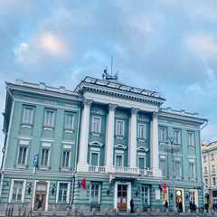 Moscow (Moscow Oblast, Russia) | Seleted Trip Photo