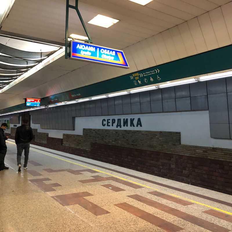 Serdiсa Metrostation
