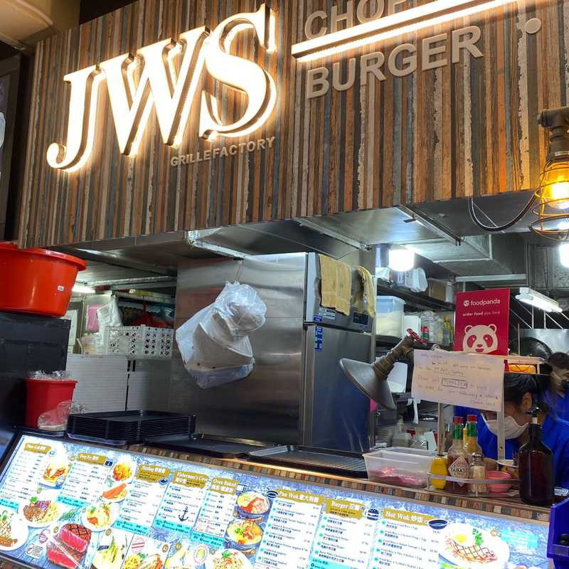 JWS Grille Factory
