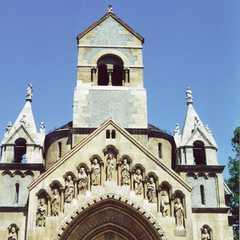 Jaki Chapel
