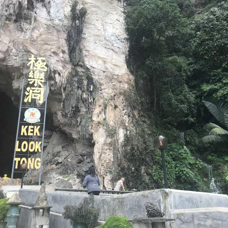 Kek Lok Tong
