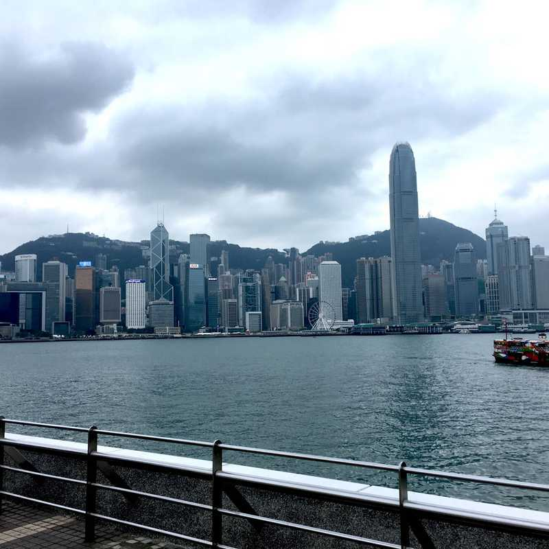 Kowloon Public Pier