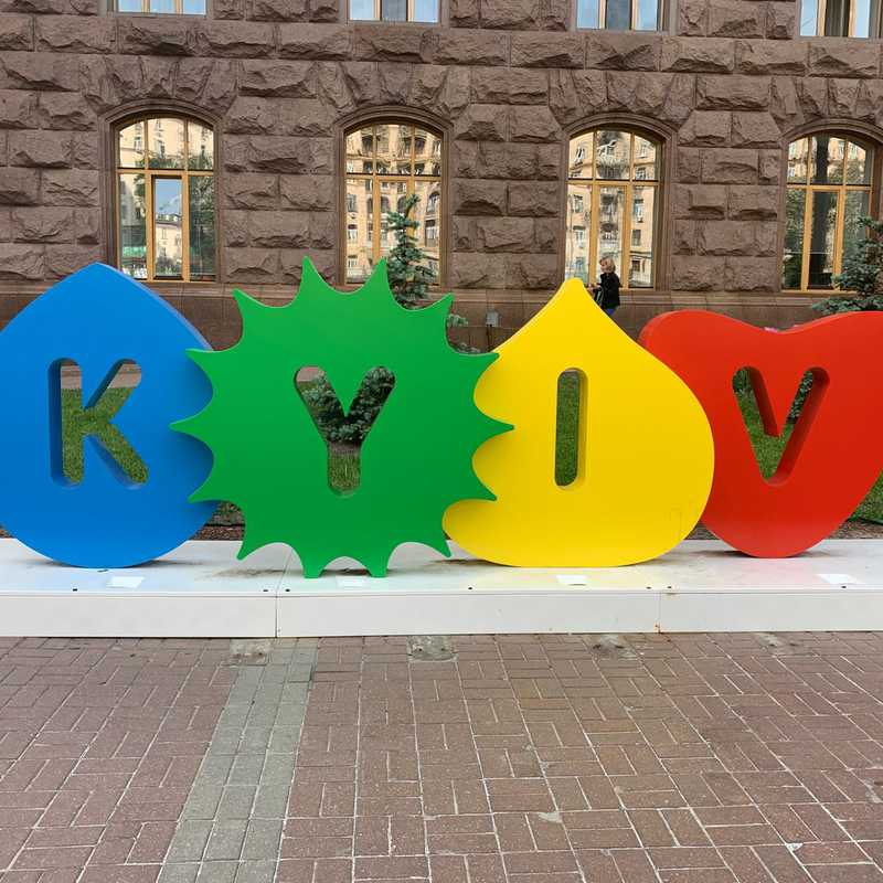 Kyiv 2019   3 days trip itinerary, map & gallery