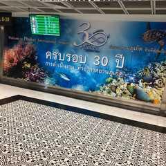 Phuket International Airport (HKT)